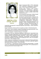 Encyclopedia of Prominent Armenian Women